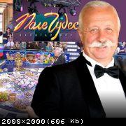 Negrol - Поле чудес [2020]